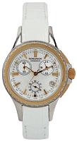 Часы женские наручные Romanson RL8275QLRWH -