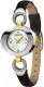 Часы женские наручные Romanson RN0391CLJWH -