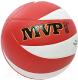 Волейбол Gold Cup SPU-12 -