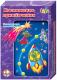 Настольная игра Десятое королевство Космические приключения / 00292 -