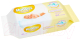 Влажные салфетки для детей Huggies Elite Soft (64шт) -