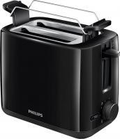 Тостер Philips HD2596/90 -
