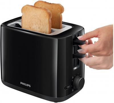 Тостер Philips HD2596/90 - отделения для тостов