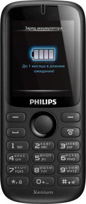 Мобильный телефон Philips X1510 (Black) - общий вид