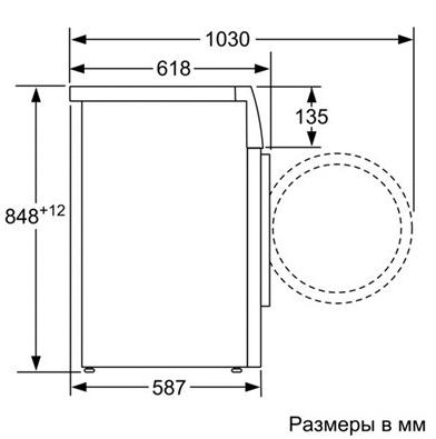 Стиральная машина Siemens WM10Q441OE - схема