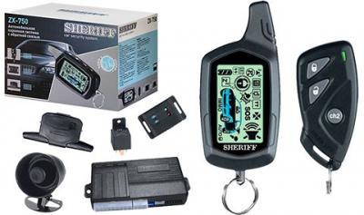 Автосигнализация Sheriff ZX-750 - комплектация