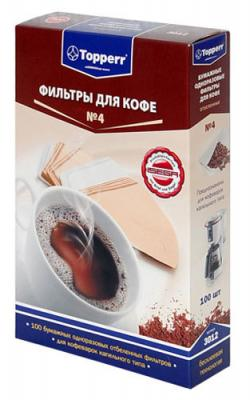 Фильтр для кофеварки Topperr 3012 - общий вид