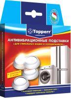 Антивибрационные подставки Topperr 3200 - общий вид в упаковке