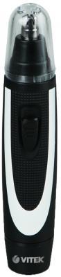 Машинка для стрижки волос Vitek VT-2515 - общий вид
