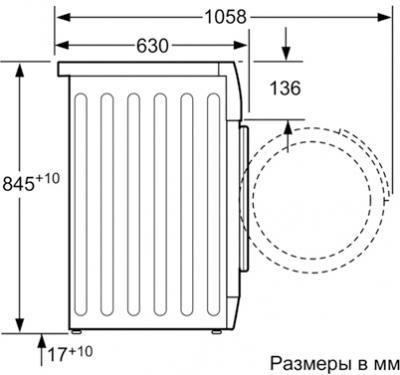 Стиральная машина Bosch WVD24460OE - схема