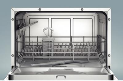 Посудомоечная машина Bosch SKS40E01RU - вид изнутри