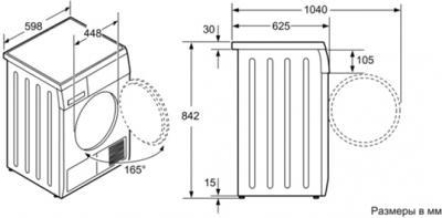 Сушильная машина Bosch WTB86211OE - схема