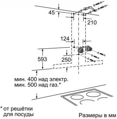 Вытяжка декоративная Bosch DWK09E850 - схема