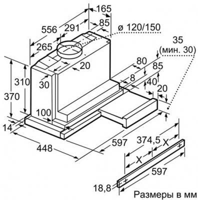 Вытяжка телескопическая Bosch DHI645FSD - схема