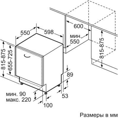 Посудомоечная машина Bosch SMV40L00RU - схема