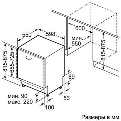 Посудомоечная машина Bosch SMV69T70RU - схема встраивания