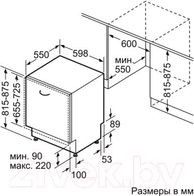 Посудомоечная машина Bosch SMV40E50RU - схема встраивания