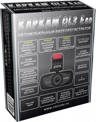 Автомобильный видеорегистратор КАРКАМ QL3 Eco - коробка