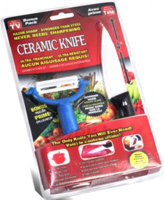 Набор ножей 4Home PTTV2R - общий вид