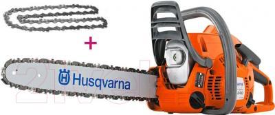 Бензопила цепная Husqvarna H-240