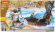 Сборная игрушка, конструктор Jumei Пираты N-397 -