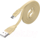 Кабель USB Yison U31 Micro USB (золото) -