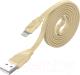 Кабель USB Yison U51 Lightning (золото) -