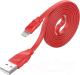 Кабель USB Yison U51 Lightning (красный) -