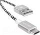 Кабель USB Dux Ducis K-ll Micro USB (серебристый) -