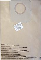 Комплект пылесборников для пылесоса Worwo M 07 -