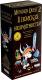 Настольная игра Мир Хобби Манчкин Квест-2. В Поисках Неприятностей (2-е русское издание) -