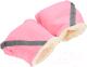 Муфта на ручку коляски Fun Ecotex FE 29310 (розовый) -