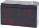 ИБП/сетевой фильтр CSB UPS 12360 7 F2 12V/7.5Ah -