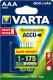 Элемент питания Varta ACCU R2U AAA 800mAh BLI 2 -