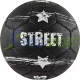 Футбольный мяч Torres Street F00255 -