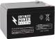 ИБП/сетевой фильтр Security Power SP 12-12 (12V/12Ah) -