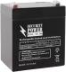 ИБП/сетевой фильтр Security Power SP 12-5 (12V/5Ah) -