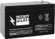 ИБП/сетевой фильтр Security Power SP 12-9 (12V/9Ah) -