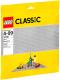 Сборная игрушка, конструктор Lego Строительная пластина 10701 -