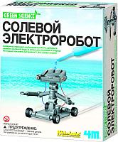 Робот/трансформер 4M Солевой электроробот / 00-03353 -