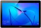 Планшет Huawei MediaPad T3 10 16Gb LTE Grey (AGS-L09) -