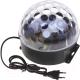 Освещение Luazon Магический шар 720915 -