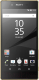 Мобильный телефон Sony Xperia Z5 Dual / E6683RU/N (золото) -