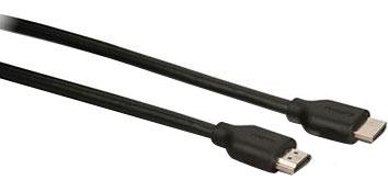 Кабель HDMI Philips SWV2432W/10 - общий вид