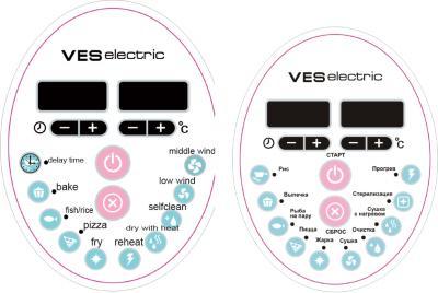 Аэрогриль VES AX 730 - отличия панелей управления: слева - модель 2012 г.в.