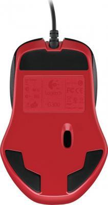 Мышь Logitech G300 (910-003430) - вид снизу