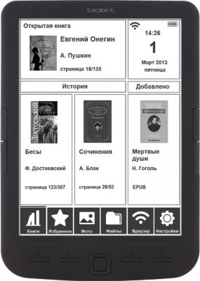 Электронная книга TeXet TB-138 (Black) - фронтальный вид