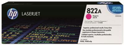 Тонер-картридж HP 822A (C8553A) - общий вид