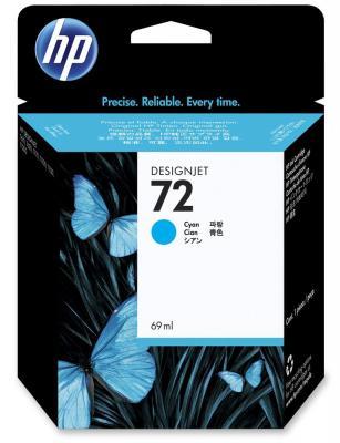 Картридж HP DesignJet 72 (C9398A) - общий вид