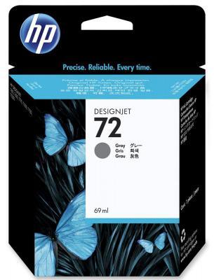 Картридж HP DesignJet 72 (C9401A) - общий вид